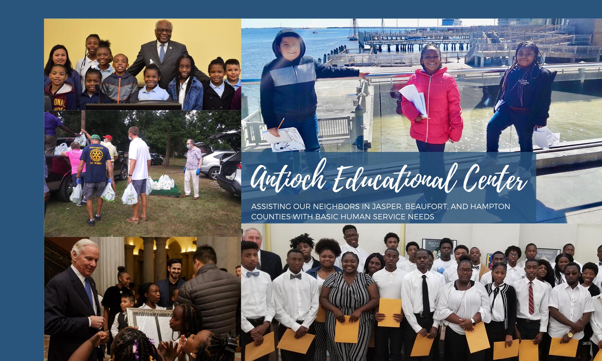 Antioch Educational Center